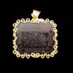 Oro de Ley y Joyería. Medallas de Oro